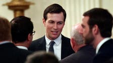 Kushner to visit Middle East to brief on economic component of peace plan