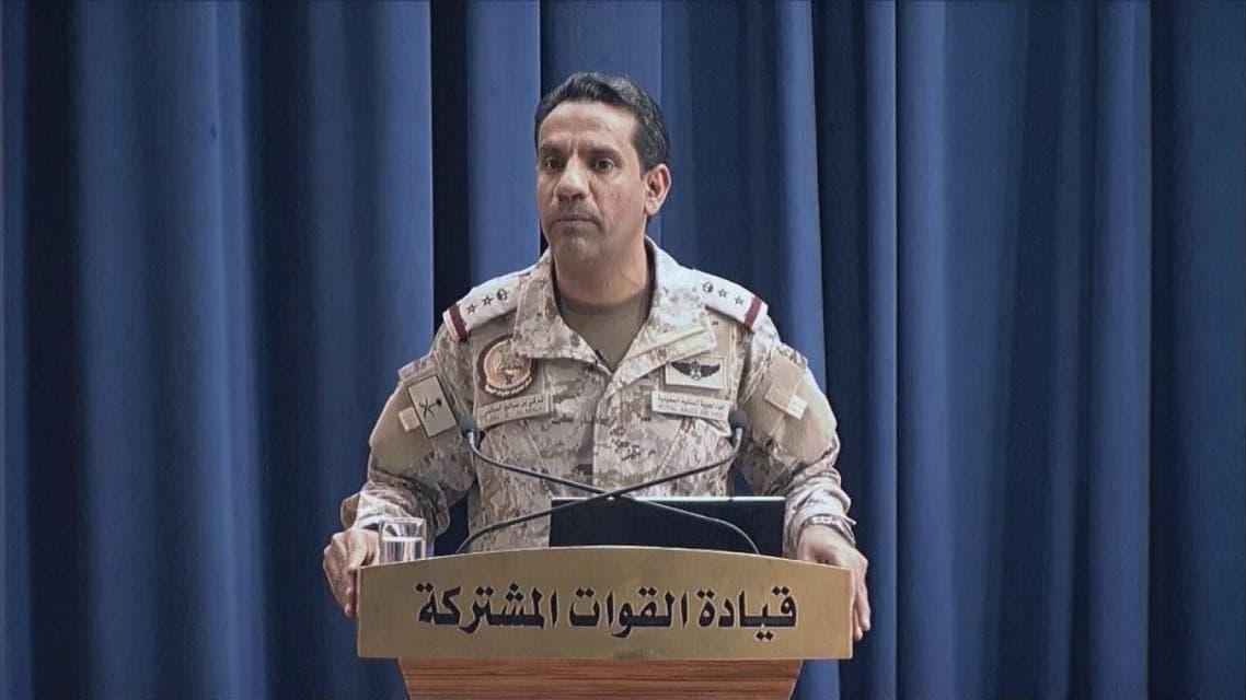 التحالف: اتهامنا بتزويد الحوثيين بالسلاح ينافي المنطق