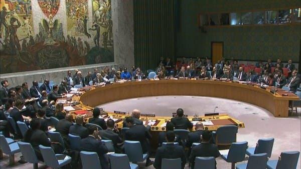 مجلس الأمن.. إسرائيل لم تلتزم بإيقاف المستوطنات