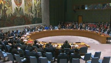 مشروع قرار بريطاني يطالب الأطراف الليبية بوقف النار
