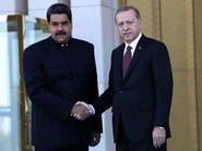 قصة أردوغان وحليفه مادورو وتجارة ذهب بملايين الدولارات