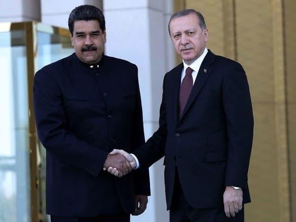 بلومبيرغ: شركة تركية ساعدت مادورو بنقل ذهب قيمته 900 مليون دولار