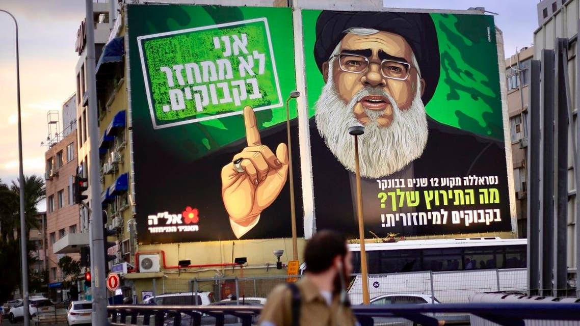 israeli ad hassan nasrallah (AP)