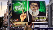 Hezbollah leader appears on satirical Israeli recycling ad in Tel Aviv