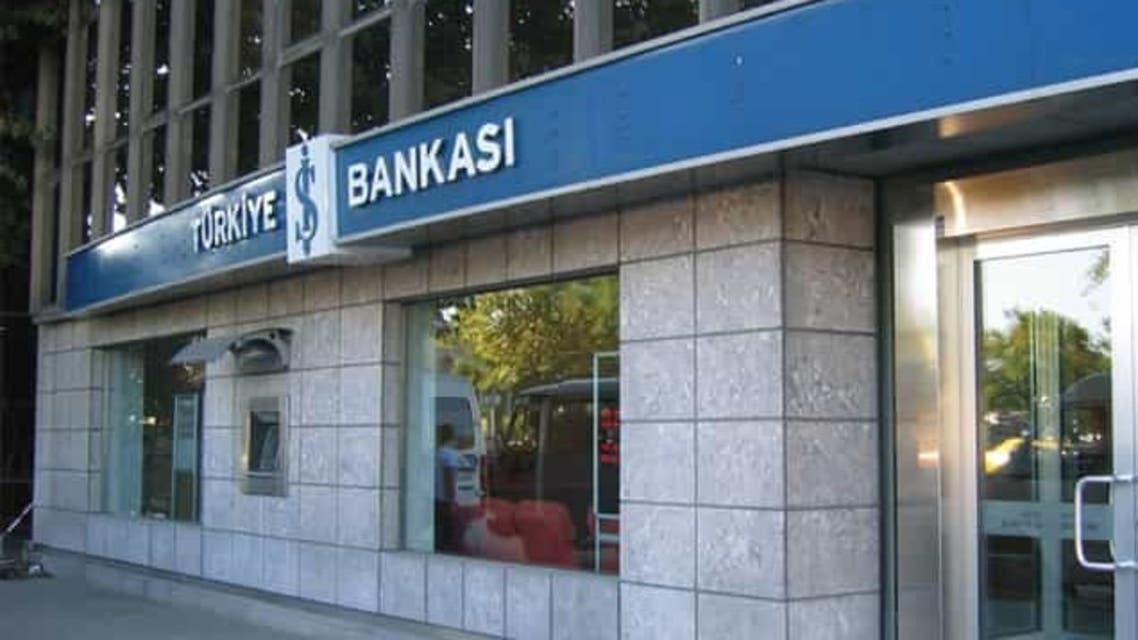 بنك Turkiye Is Bankasi  التركي