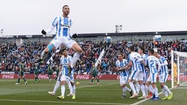 النصيري يقود ليغانيس إلى اكتساح ريال بيتيس