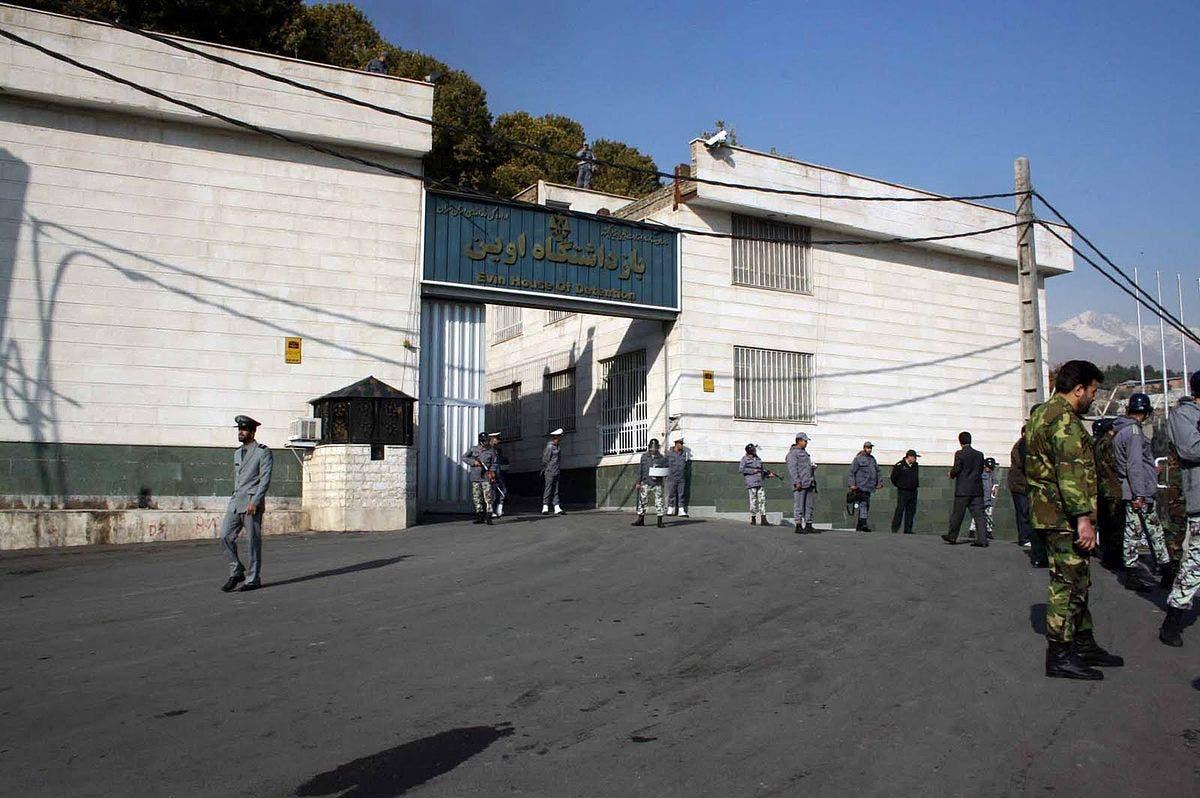 سجن إيفين سيئ الصيت بالعاصمة طهران الذي يضم مئات السجناء السياسيين