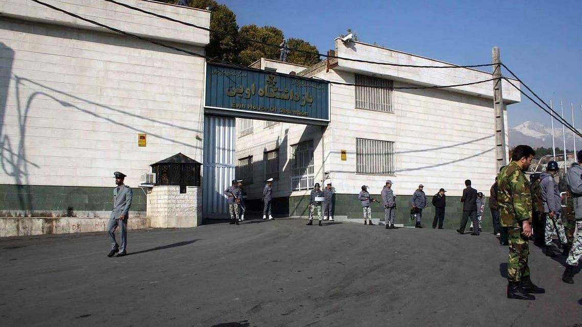 سجن إيفين سيء الصيت بالعاصمة طهران الذي يضم مئات السجناء السياسيين