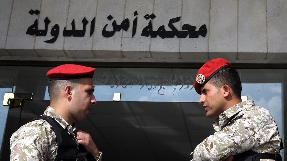 Jordan, Amman court (AFP)