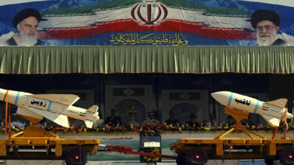 وفي العيد الأربعين لثورتها، تلقت ايران أحد أسوأ الأخبار