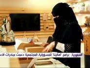 برامج أهالينا وفرت تمويلاً من NCB لمشاريع السيدات