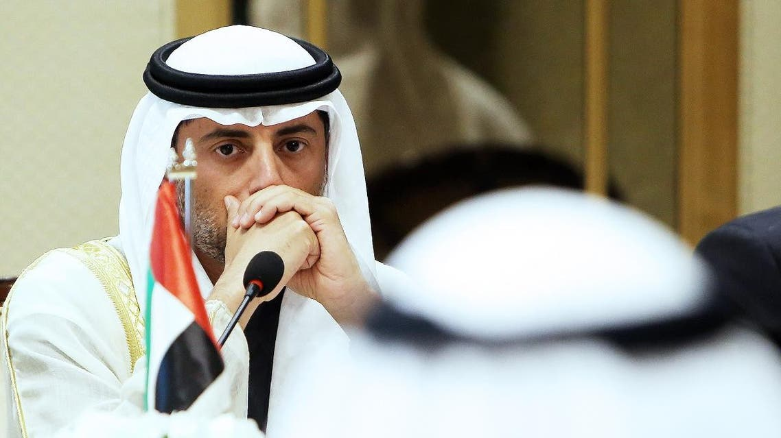 UAE Energy Minister Suhail Al Mazrouei. (AFP)