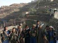 الانتفاضة القبلية في حجة..مقتل وأسر العشرات من الحوثيين