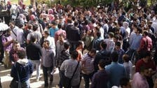 """القضاء ينصف 1200 طالب بالطب حصلوا على """"صفر"""" في مصر"""