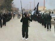 أميركا تصادر ملايين الدولارات من حسابات داعش والقاعدة