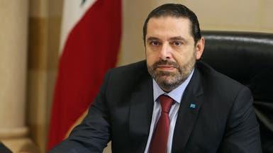 الحريري: موازنة 2019 بداية طريق طويل نحو بر الأمان