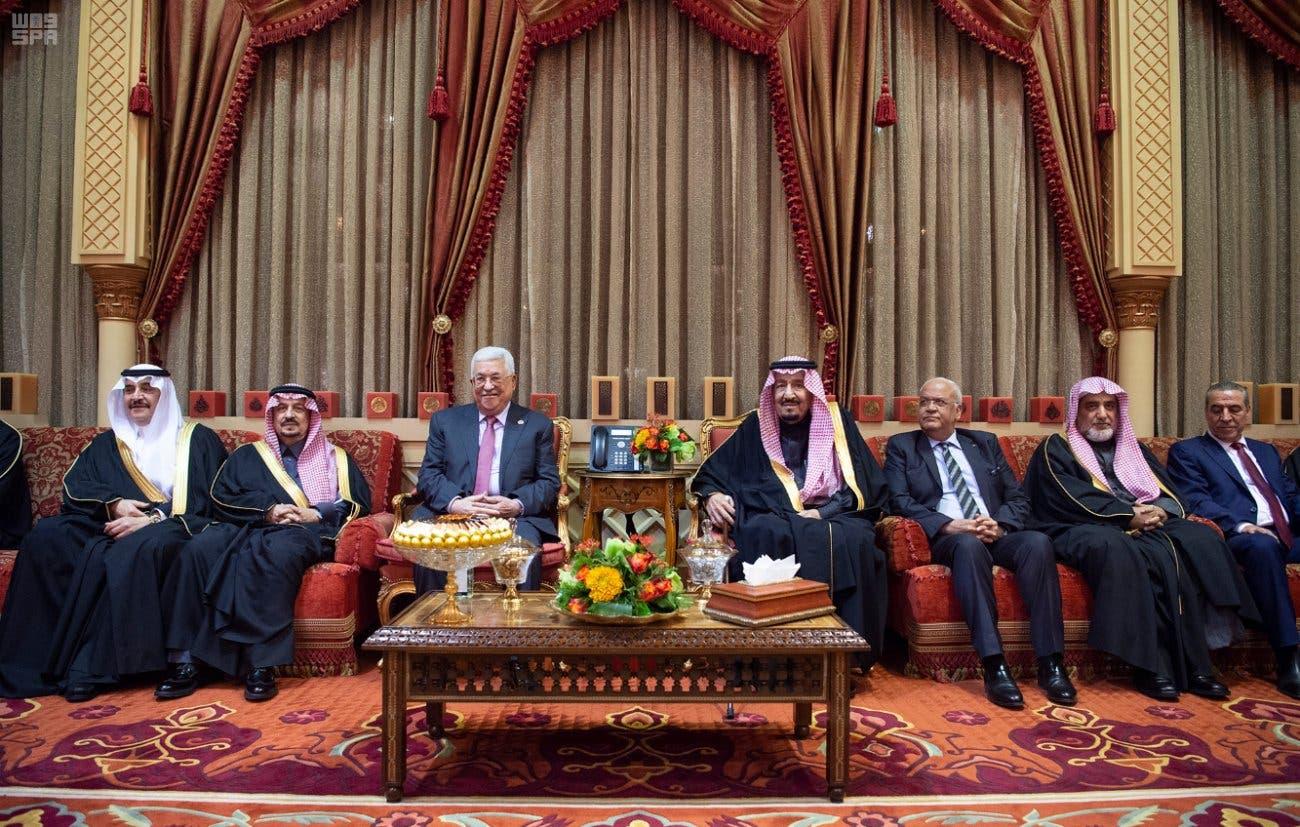 saudi palestine 3