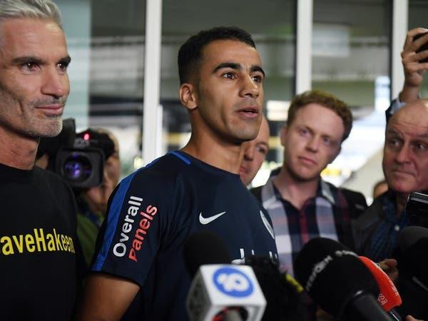 جديد اللاعب البحريني.. مستندات قانونية لاسترداد العريبي