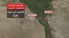 بأرقى الأماكن.. 6 آلاف شقة في مصر مع المتطرفين