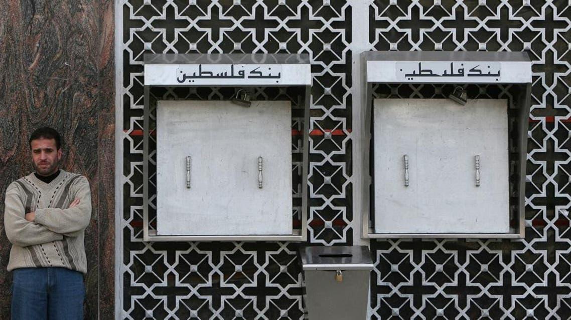 palestine banks (File photo: AFP)