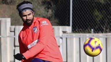 """""""انزلاق غضروفي"""" يبعد كوستا عن أتلتيكو مدريد"""