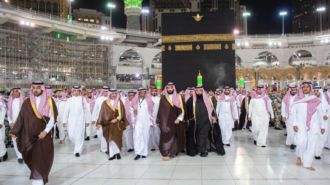 Saudi Crown Prince visits Mecca. (SPA)s