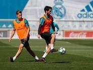 إيسكو ويورينتي خارج قائمة ريال مدريد ضد أياكس