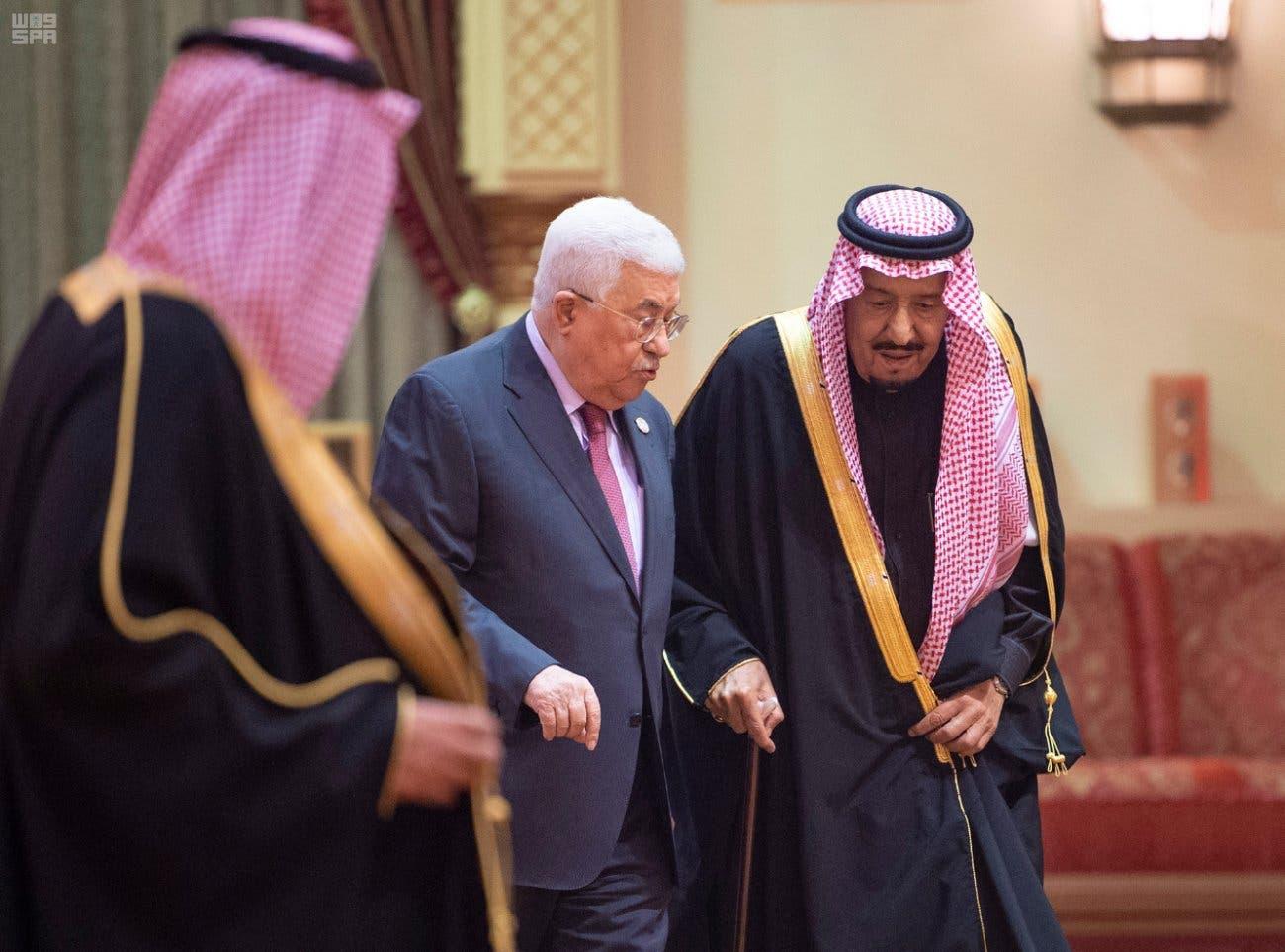 saudi palestine 2