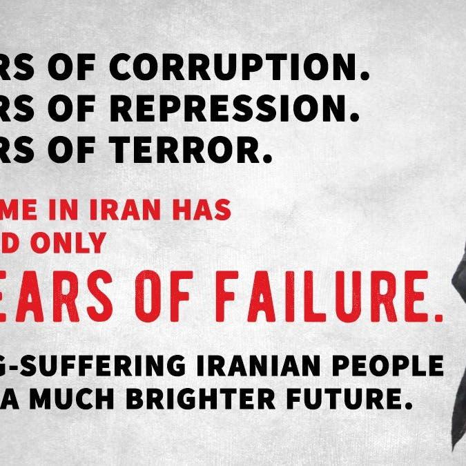 ترمب: الثورة في إيران 40 عاما من الفساد والقمع والإرهاب