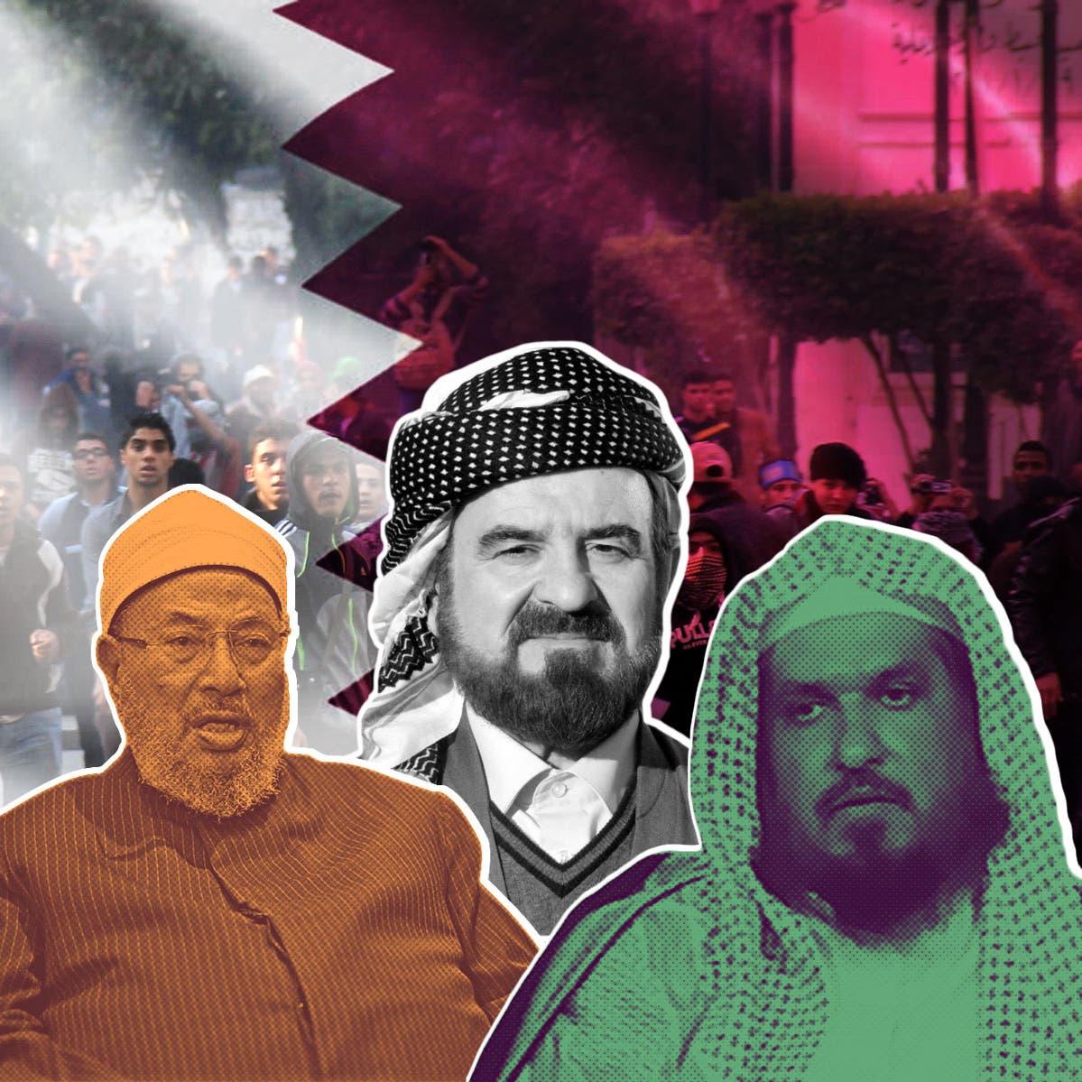 قصة قره داغي .. رجل القرضاوي وسفير الدوحة لنشر التطرف