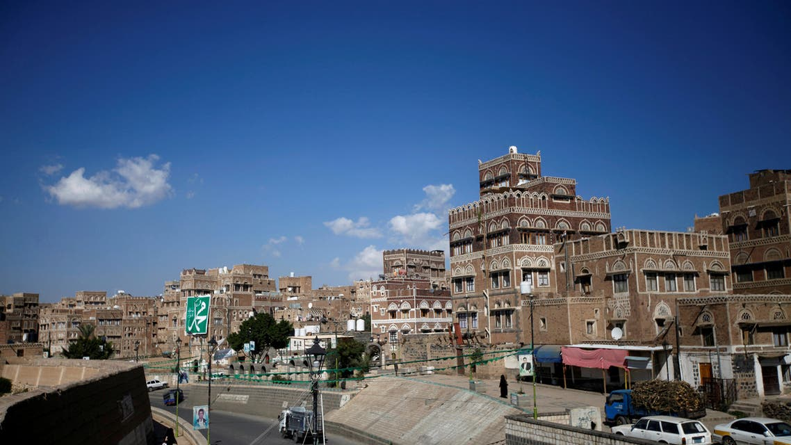 FILE PHOTO: A general view of the old city of Sanaa, Yemen November 19, 2018. REUTERS/Mohamed al-Sayaghi/File Photo