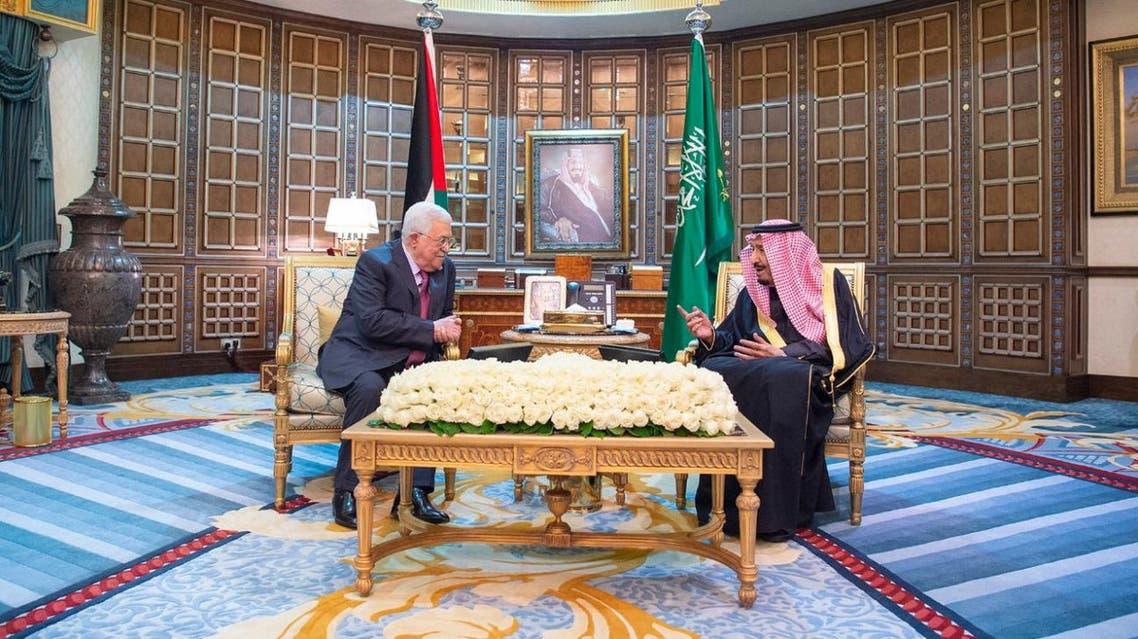 saudi palestine 1