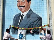 هؤلاء سيشملهم قانون مصادرة أموال قادة صدام حسين