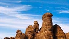 سعودی عرب : قدرت کے ہاتھوں تراشے گئے شرعان کے خوب صورت پہاڑ