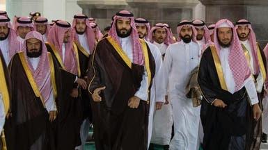 بالصور.. ولي العهد السعودي في الحرم المكي الشريف
