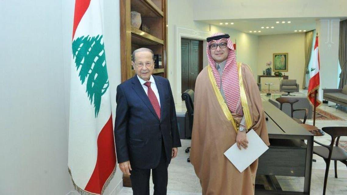 Waleed Bukhari and Michel Aoun