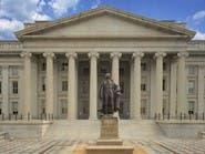 الخزانة الأميركية تفرض عقوبات على شركات صينية على صلة بإيران