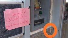 مصر میں لکڑی سے چلنے والی انوکھی ''اے ٹی ایم ایجاد'' ہو گئی