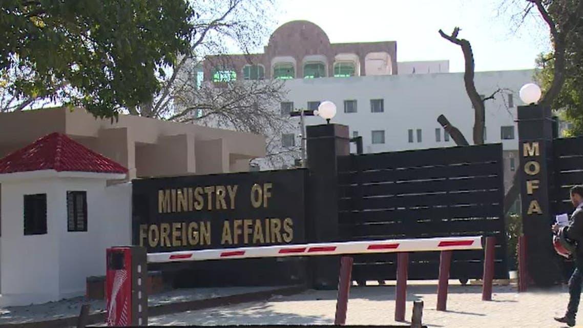 Pakistan MOFA