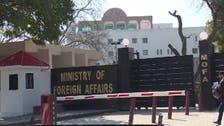 دفتر خارجہ نے سعودی ولی عہد کے دورہ پاکستان کی تفصیلات جاری کر دیں