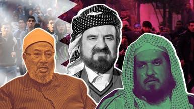 قرة داغي.. رجل القرضاوي وسفير الدوحة لنشر التطرف