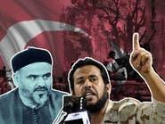 متطرفو ليبيا في أحضان تركيا.. أموال وتحضير للانتخابات