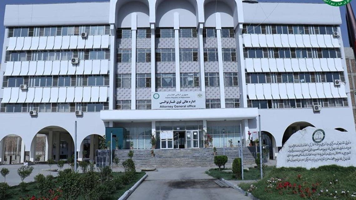لوی سارنوالی افغانستان