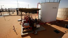 Libya oil exports to fall as blockade continues