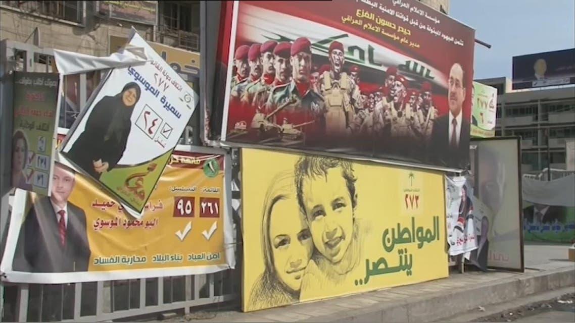 THUMBNAIL_ 200 مليون دينار من إيران لعرقلة انتخابات العراق