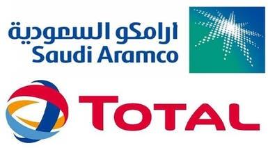 أرامكو وتوتال تطوران شبكة محطات وقود في السعودية