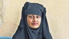 داعش کی خلافت میں بدعنوانی اور بے رحمانہ کارروائیاں دیکھیں : برطانوی لڑکی کی بازگشت