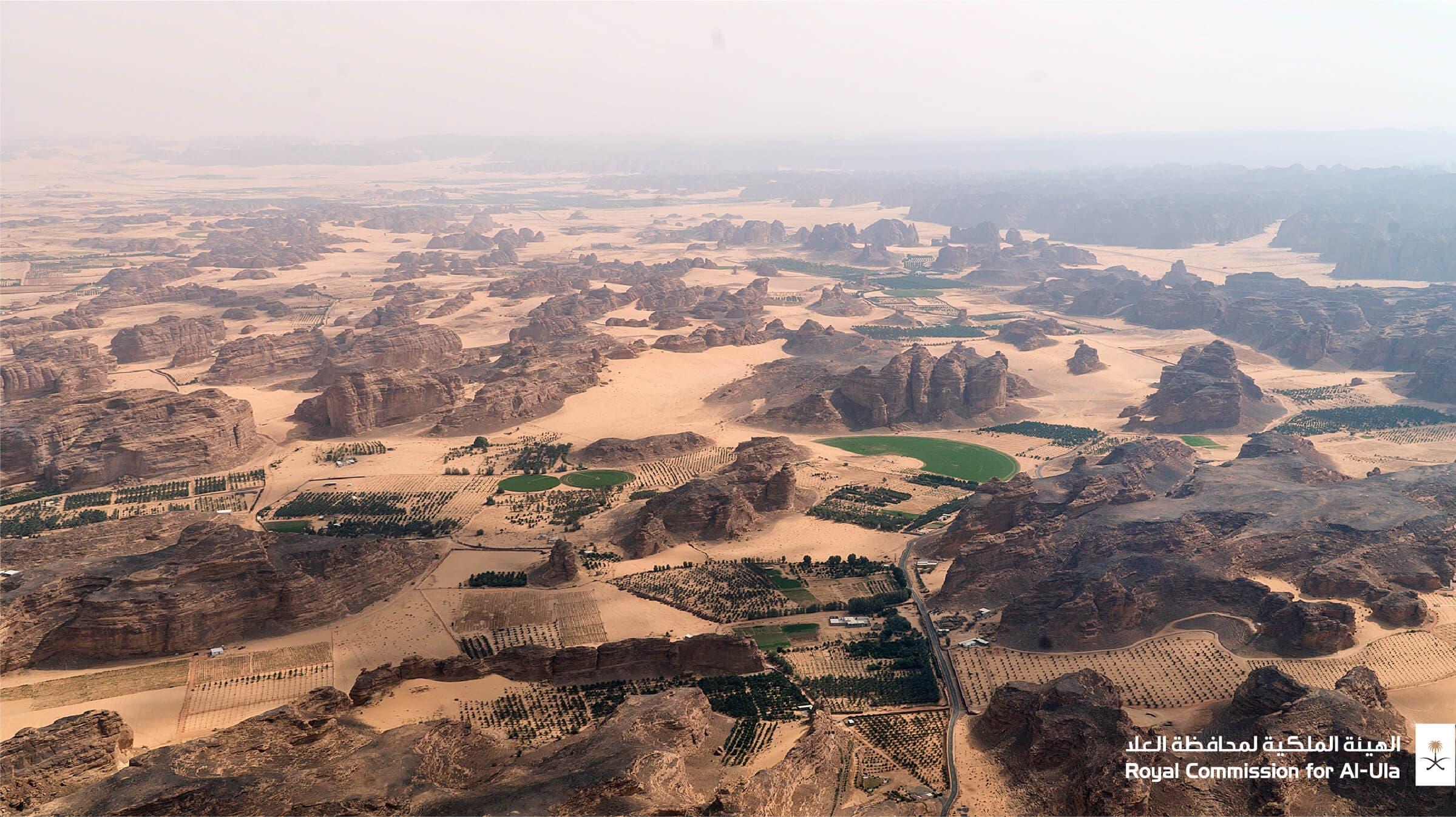 Saudi Arabia's al-Ula. (RCU)