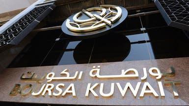 تحالف الاستثمارات الوطنية يفوز بحصة 44% من بورصة الكويت