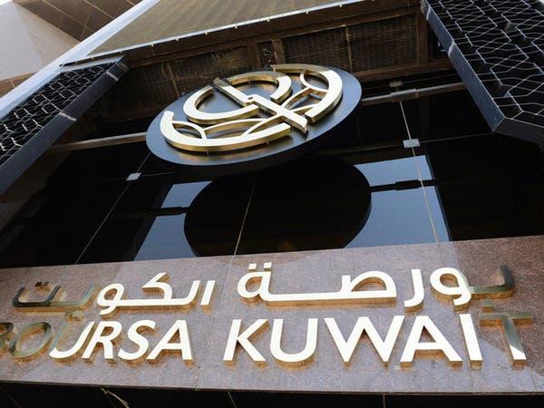 ما الأسباب التي تدعم ارتفاع البورصة الكويتية؟